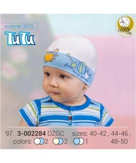 Bonnet garçon de 3 au 6 mois, 3-002284